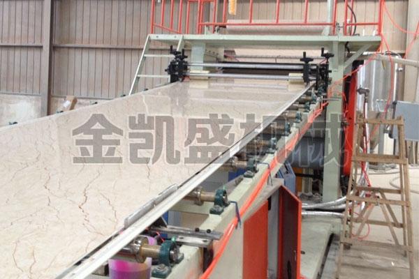 PVC仿大理石 三辊挤出生产