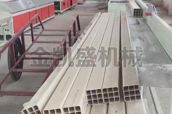 PVC九孔管挤出生产